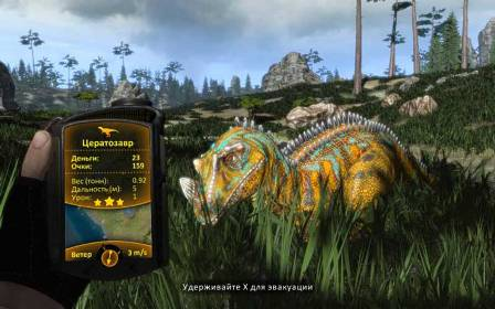 Ultimate dinosaur simulator скачать 1. 1. 1 на android.
