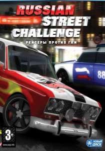 Russian Street: Challenge
