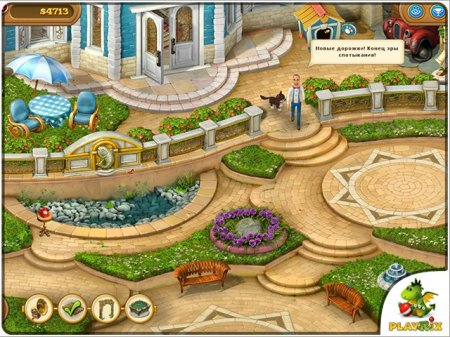 Дивный Сад 2