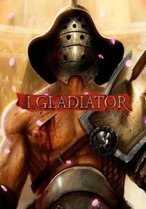 Я гладиатор