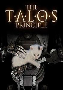 Принцип Талоса